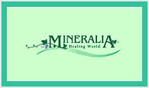 ミネラリア
