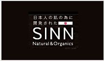 SINN(シン)